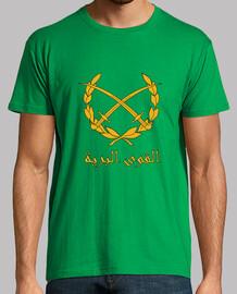 Ejército Árabe Sirio, Bandera