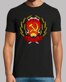 Emblem of USSR - 1920 - 1928