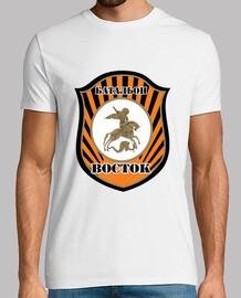 Emblema, Batallón Vostok