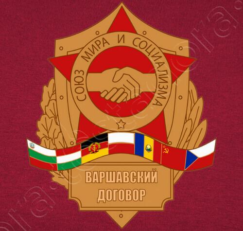 Camiseta Emblema Del Pacto De Varsovia Nº 803361 Camisetas