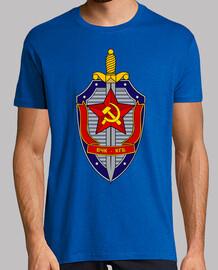 Emblema KGB, modelo 1