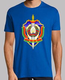 Emblema KGB, modelo 2