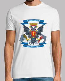 Escudo de Armas, Novorossia