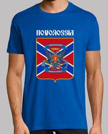 Escudo, Estado Federal de Nueva Rusia ve