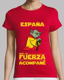España, Que La Fuerza Te Acompañe