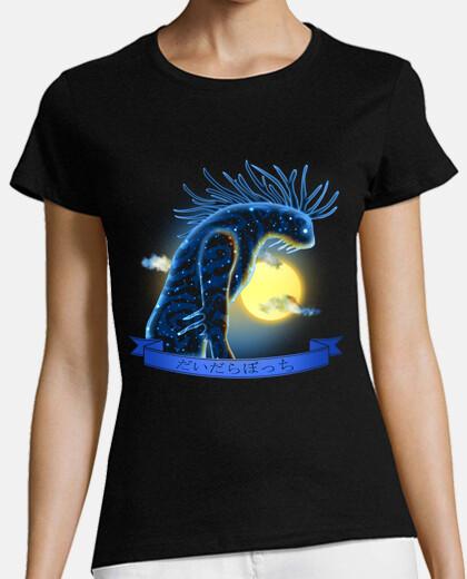 esprit de la forêt - version complète de nuit - t-shirt femme