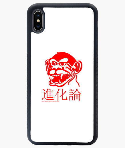 Evolution theory iphone xs max case