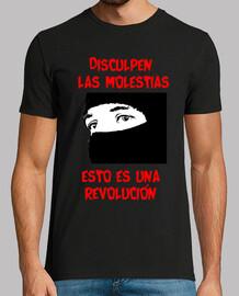 EZLN Pecho/Espalda