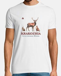 Fauna de Krakozhia - Hombre