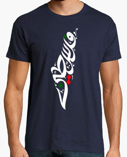Camiseta Free Palestine, Caligráfica