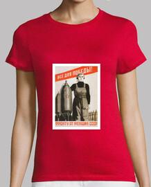 Frente de Mujeres de la URSS