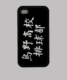 Funda iPhone 4, negra karasuno haikyuu