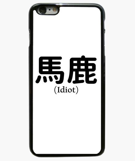 Funda iPhone 6 Plus / 6S Plus 6 Plus - Idiot-Japanese (Black)