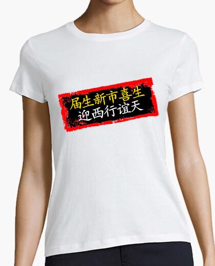Camiseta Gandia Shore (Japonés) - Chica