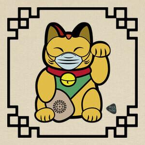 Camisetas Gato Chino
