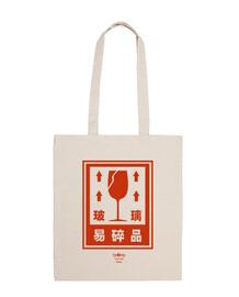 Gay Slang: bōlí (China, Taiwa) Rojo. Bolsa.