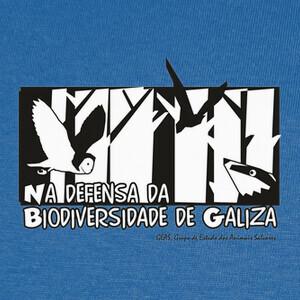 Camisetas Geas (B/N)