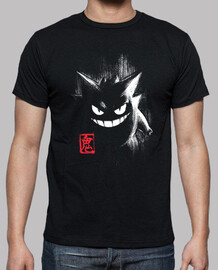 ghost ink t-shirt