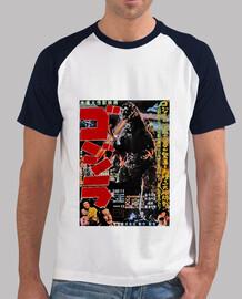 Godzilla Japón