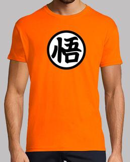 goku kanji 3