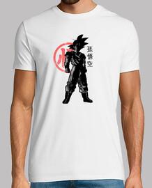 goku kun