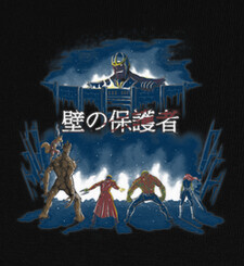 Camisetas Guardians of the Wall