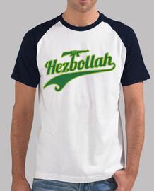Hezbollah, Baseball Style