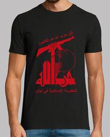 Hezbollah, Eje de la Resistencia - Rojo