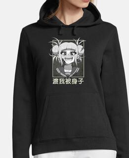 Himiko Toga My Hero Academia Boku No