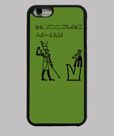 horus-montoya hieroglyphen