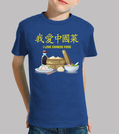 i aime shirt chinese food enfant