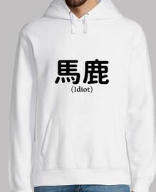 Idiot-Japanese (Black)
