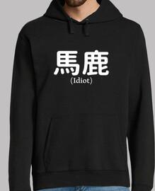 Idiot-Japanese (White)