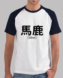 Idiot(Black) - Hombre