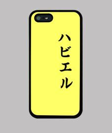 javier en japonais