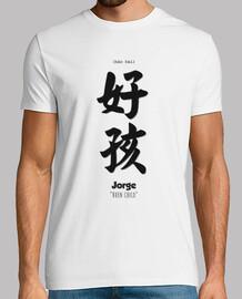 Jorge (Black) Nombre en chino. Caligrafía. Hombre, manga corta, blanco, calidad extra