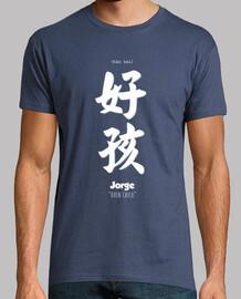 Jorge (White) Nombre en chino. Caligrafía. Hombre, manga corta, azul, calidad extra