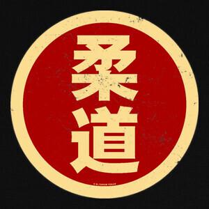 Judo Kanji Red T-shirts