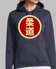 judo kanji rouge
