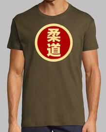judo kanji rouge h