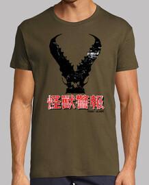 Kaiju Skull (Pacific Rim)