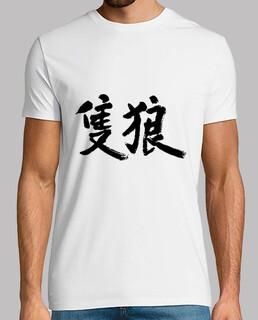 "Kanji ""sekiro"""