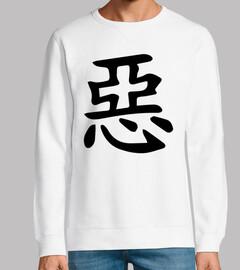 kanji aku (mauvais)