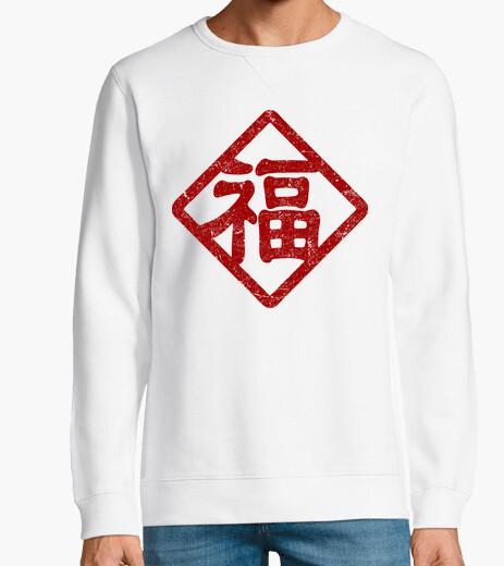 Kanji fuku (joy) hoody