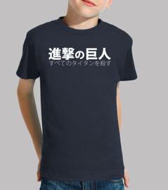 Kanji hiragana Attack on Titan