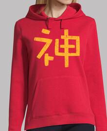 kanji kami (dieu)