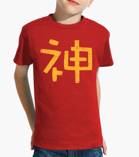 Abbigliamento bambino kanji kami (dio)