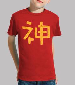 kanji kami (dio)