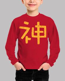 Kanji Kami (Dios)