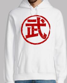 kanji mu (guerriero dell39arte marziale